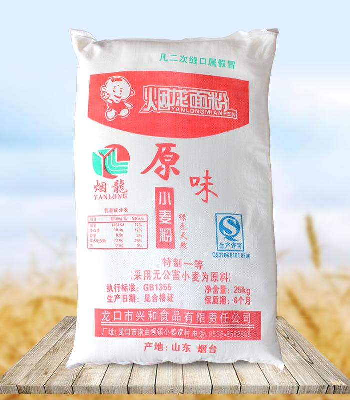 25KG烟龙原味小麦粉