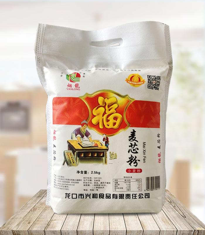 2.5KG麦芯粉
